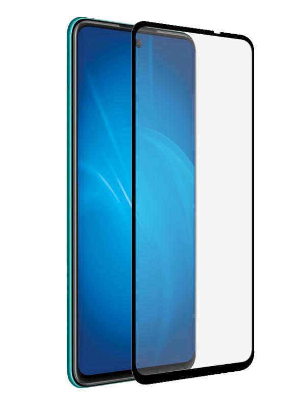 Защитное стекло Zibelino для Honor 10X Lite / P Smart 2021 5D Black ZTG-5D-HUA-HON-10XLT-BLK