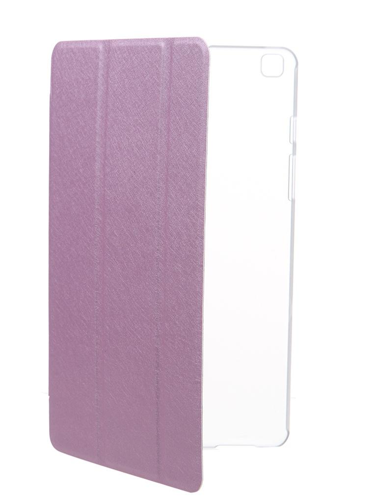 Чехол Zibelino для Samsung Galaxy Tab A T290/T295 Tablet Pink ZT-SAM-T290-PNK-NM