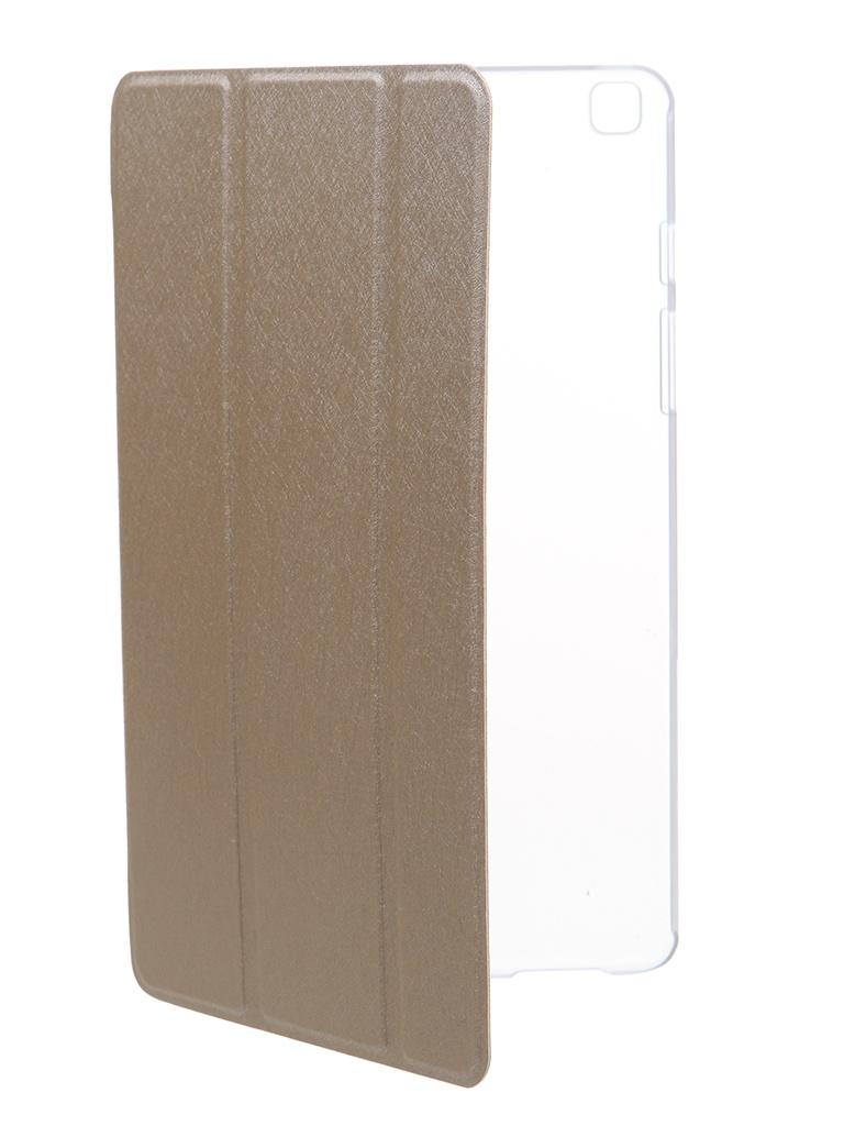 Чехол Zibelino для Samsung Galaxy Tab A T290/T295 Tablet Gold ZT-SAM-T290-GLD-NM