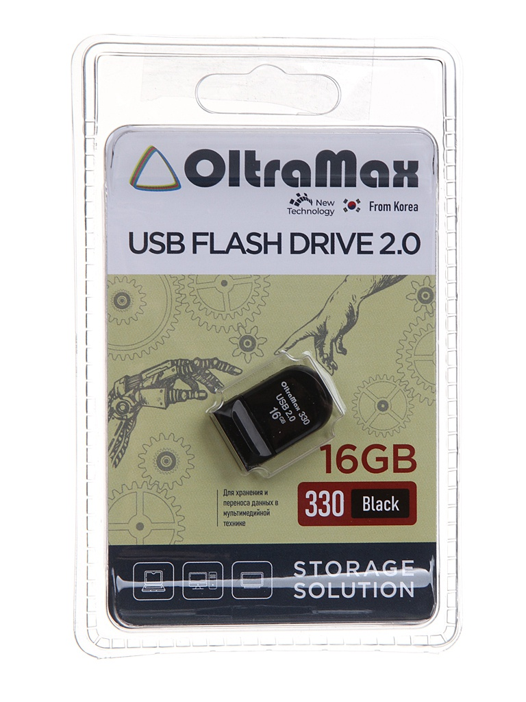 USB Flash Drive 16Gb - OltraMax 330 OM-16GB-330-Black
