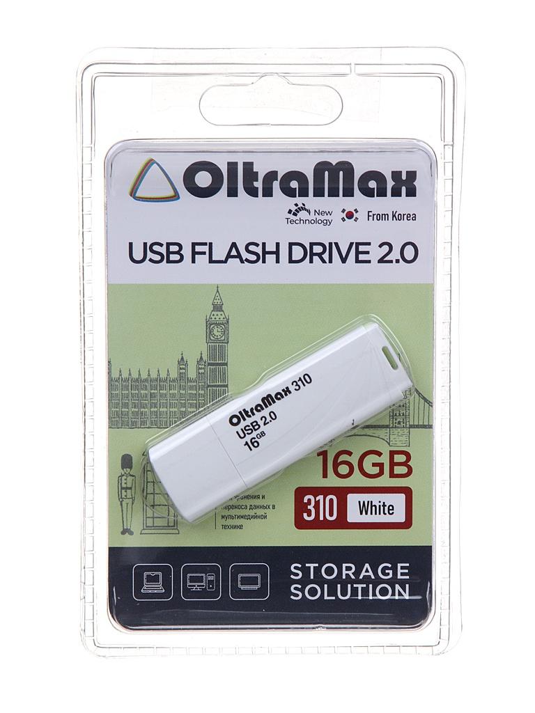 USB Flash Drive 16Gb - OltraMax 310 OM-16GB-310-White