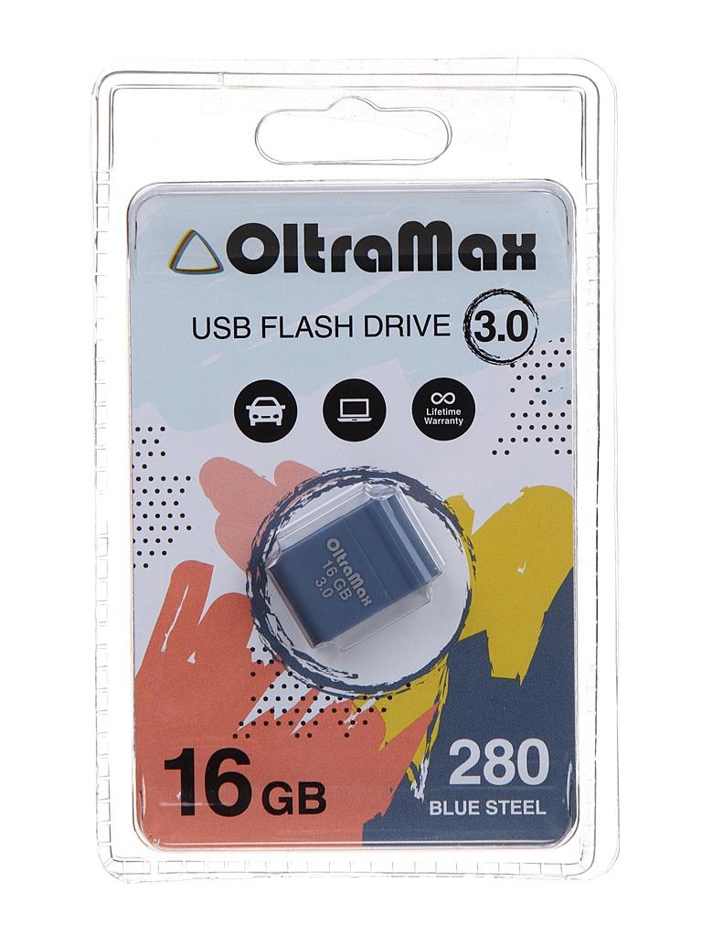 Фото - USB Flash Drive 16Gb - OltraMax 280 OM-16GB-280-Blue Steel usb flash drive 16gb olmio u 181 42090