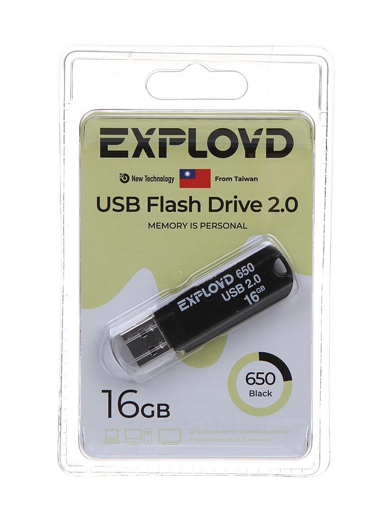 USB Flash Drive 16Gb - Exployd 650 EX-16GB-650-Black