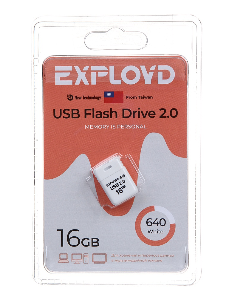 USB Flash Drive 16Gb - Exployd 640 EX-16GB-640-White