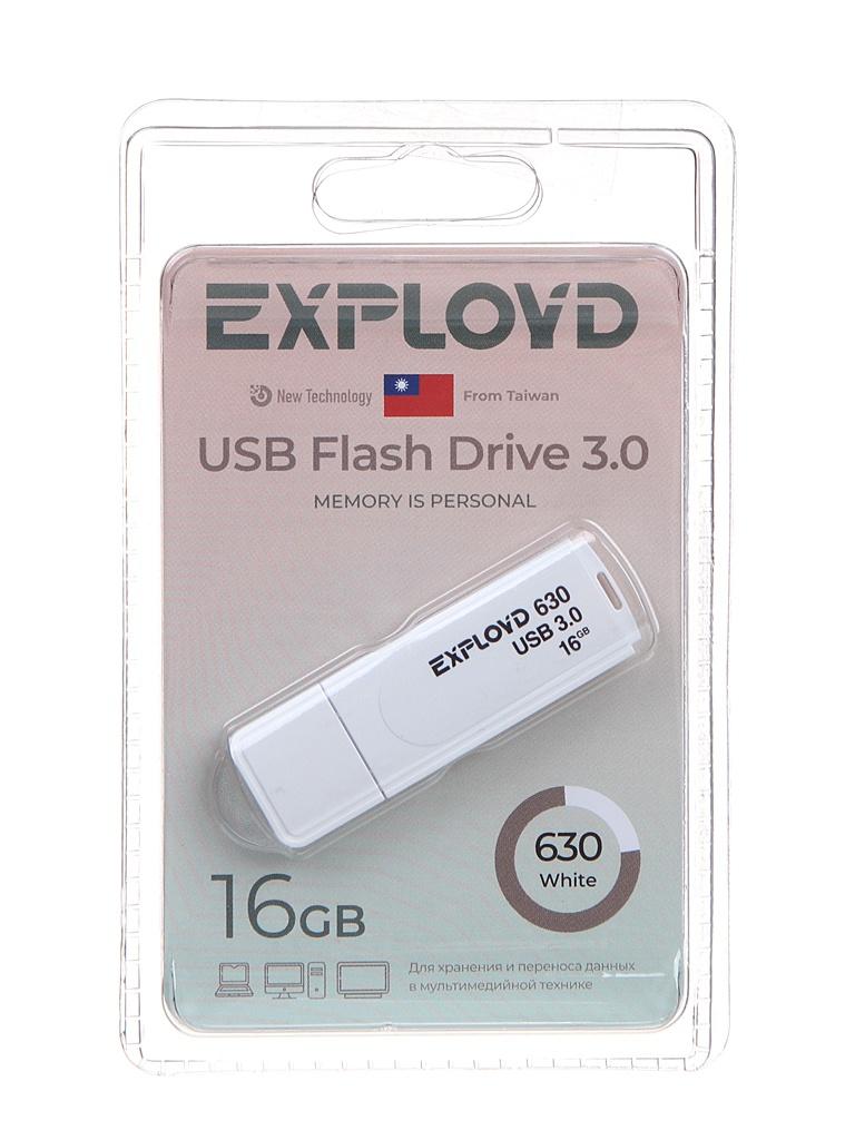 USB Flash Drive 16Gb - Exployd 630 EX-16GB-630-White
