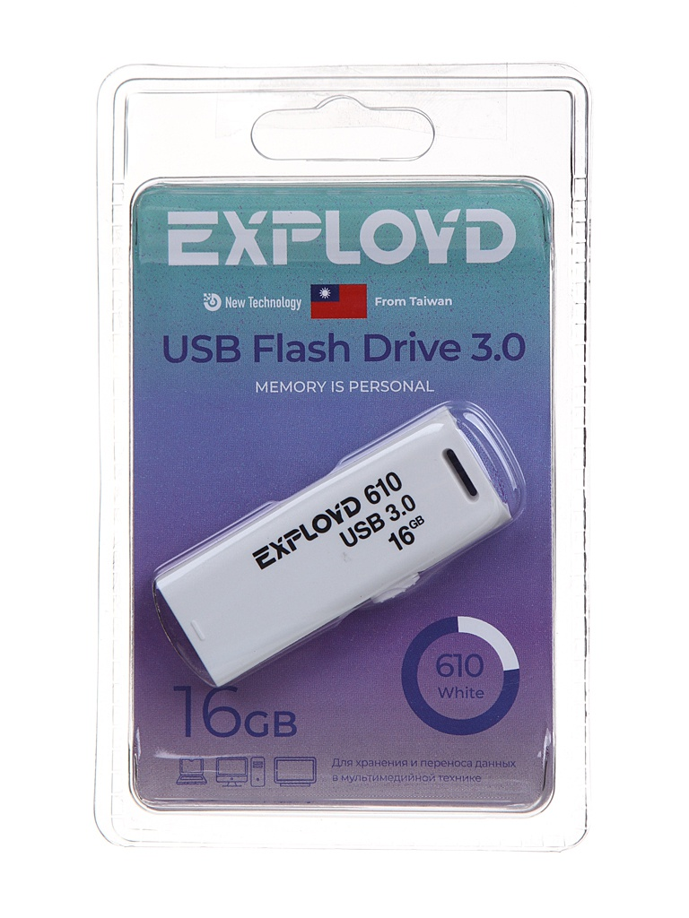 USB Flash Drive 16Gb - Exployd 610 EX-16GB-610-White