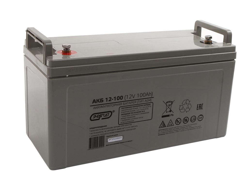 Аккумулятор для ИБП Энергия 12-100 Е0201-0017