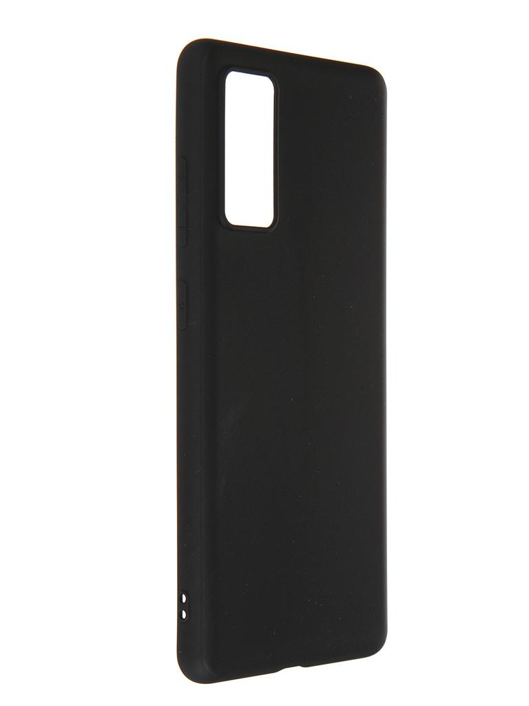 Чехол Brosco для Samsung Galaxy S20FE Matte Black SS-S20FE-COLOURFUL-BLACK