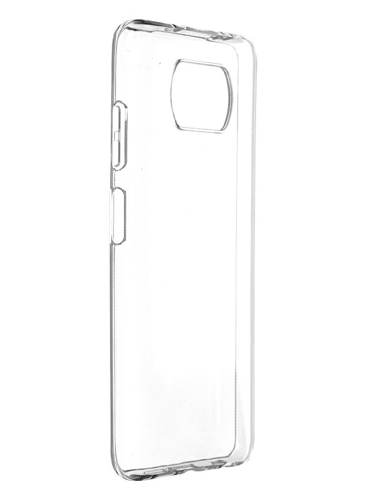 Чехол Brosco для Xiaomi Poco X3 TPU Transparent XM-PX3-TPU-TRANSPARENT