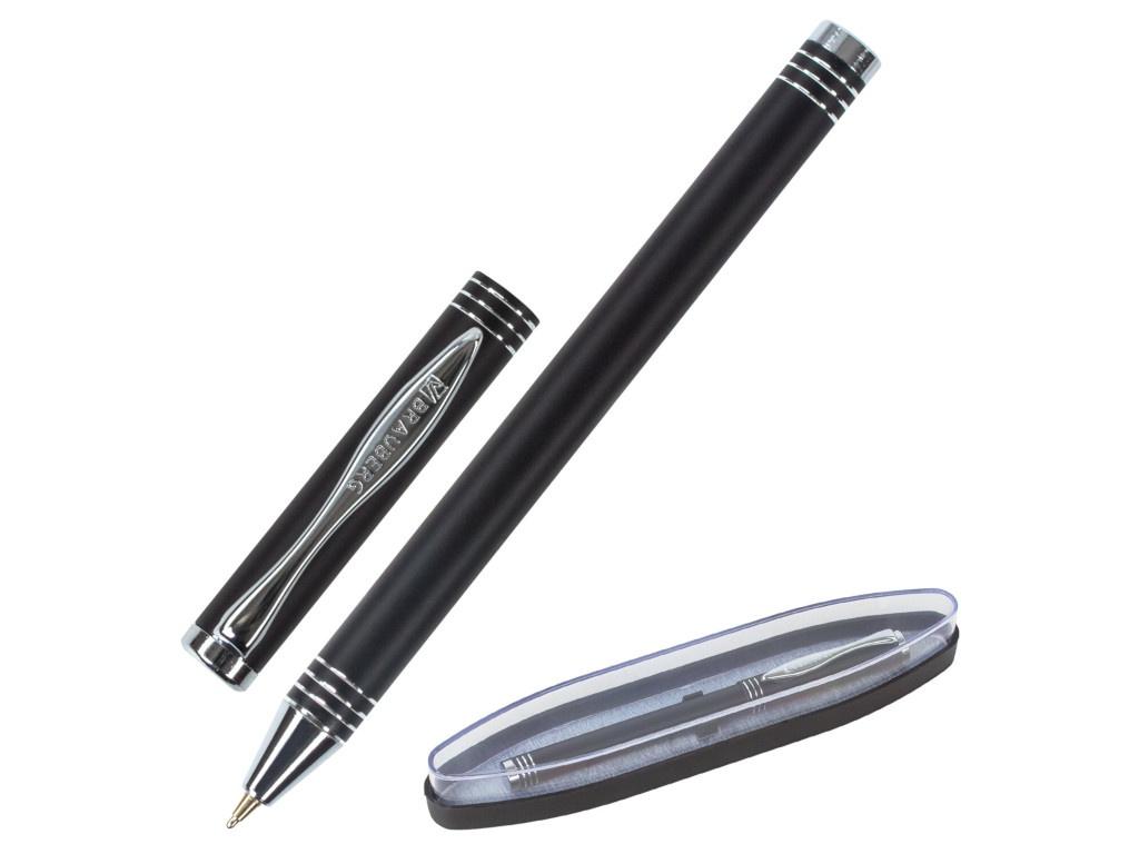 Ручка шариковая Brauberg Magneto корпус Black-Chrome, стержень Blue 143494