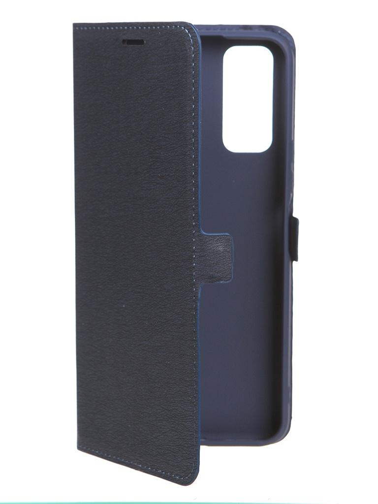 Чехол Krutoff для Vivo Y20 Eco Book Blue 11159