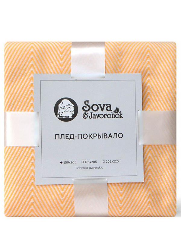 Фото - Покрывало Sova&Javoronok Зиг-заг 205x220cm Lemon 27030118818 конструкторы биплант зиг заг мобиль 220 элементов