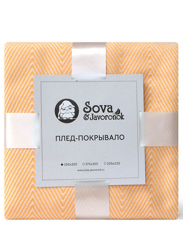 Покрывало Sova&Javoronok Зиг-заг 205x220cm Lemon 27030118818