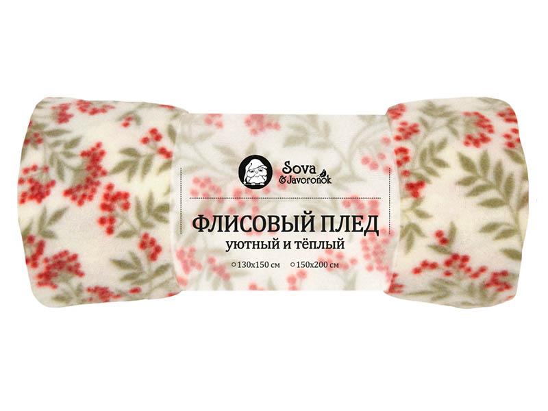 Плед Sova&Javoronok Сибирь 130x150cm 26030119147