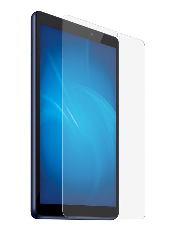 Защитное стекло Activ для Huawei MatePad T8 117619