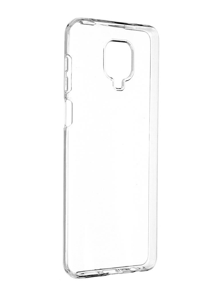 Чехол Activ для Xiaomi Redmi Note 9S / RedmiNote 9 Pro ASC-101 Puffy 0.9mm Transparent 116624 чехол activ для xiaomi redmi note 9s redmi note 9 pro full original design grey 119458