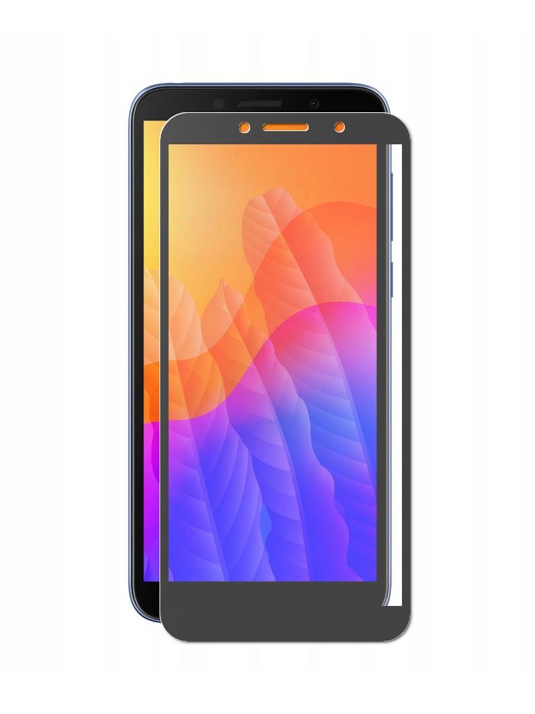Защитное стекло Media Gadget для Huawei Y5P 2.5D Full Cover Glass Black Frame MGFCHY5PFGBK