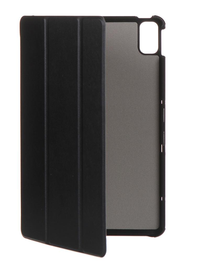Чехол Palmexx для Huawei MatePad Smartbook PX/SMB HUAW Matepad 10.4 Black