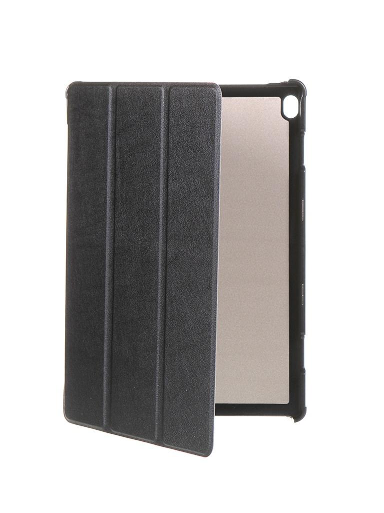 Чехол Palmexx для Lenovo Tab M10 Smartbook PX/SMB LEN Black