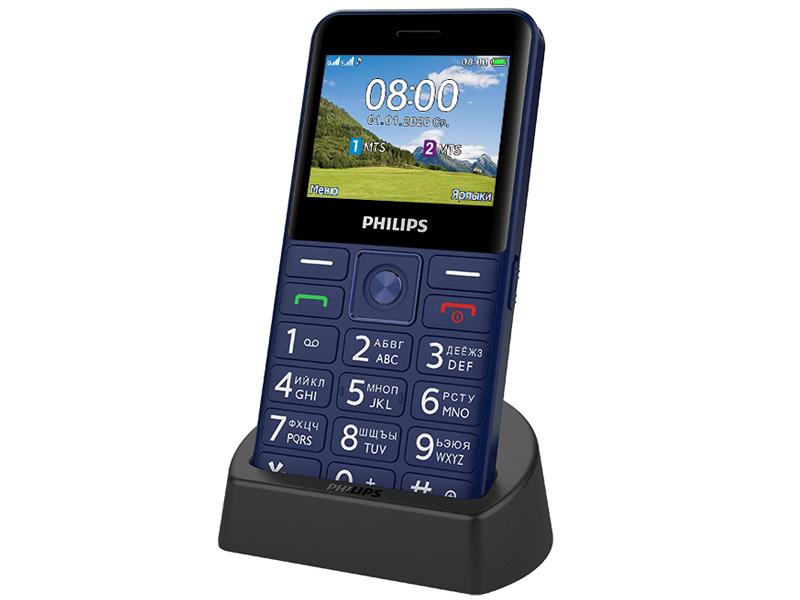 Сотовый телефон Philips E207 Xenium Blue сотовый телефон philips e125 xenium blue