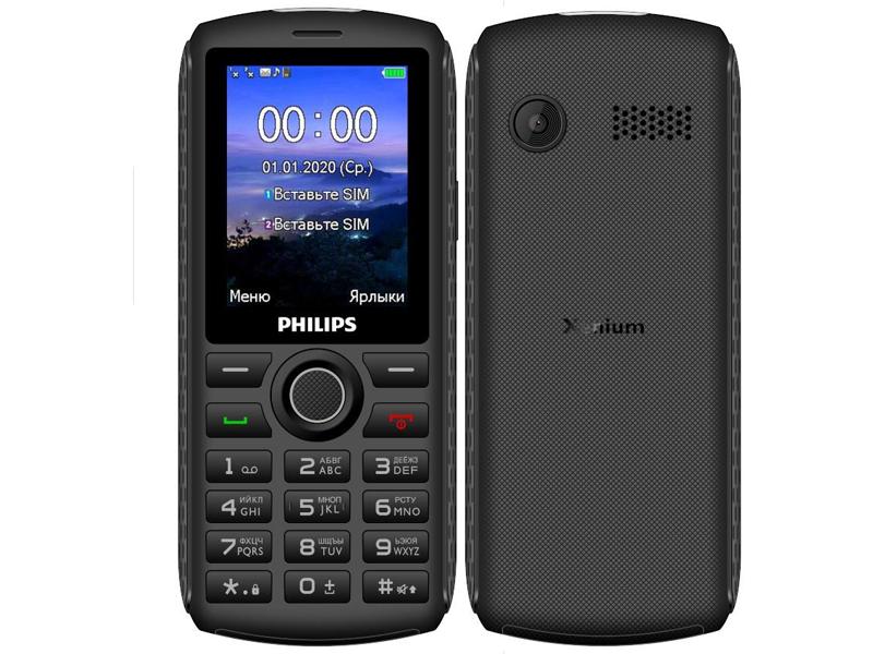 Сотовый телефон Philips E218 Xenium Dark Grey сотовый телефон philips e125 xenium blue