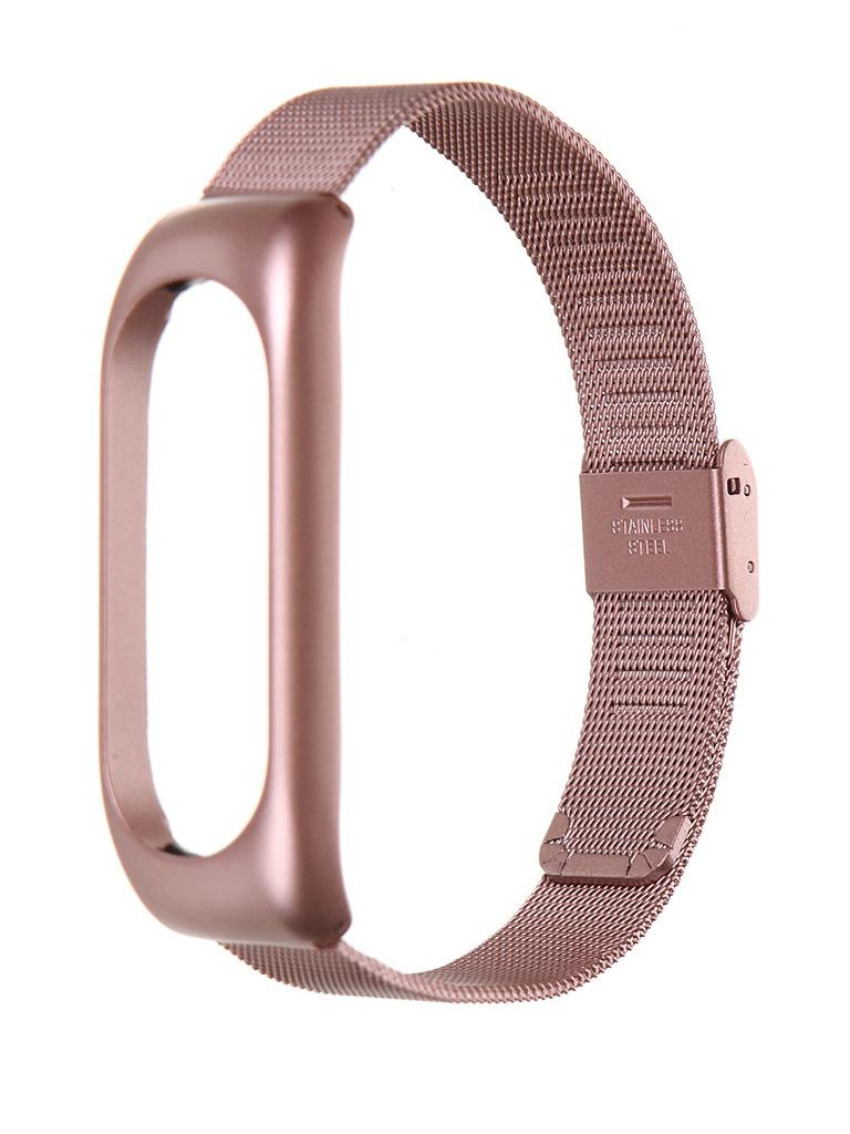Aксессуар Ремешок Red Line для Xiaomi Mi Band 5 Metal Pink УТ000023835