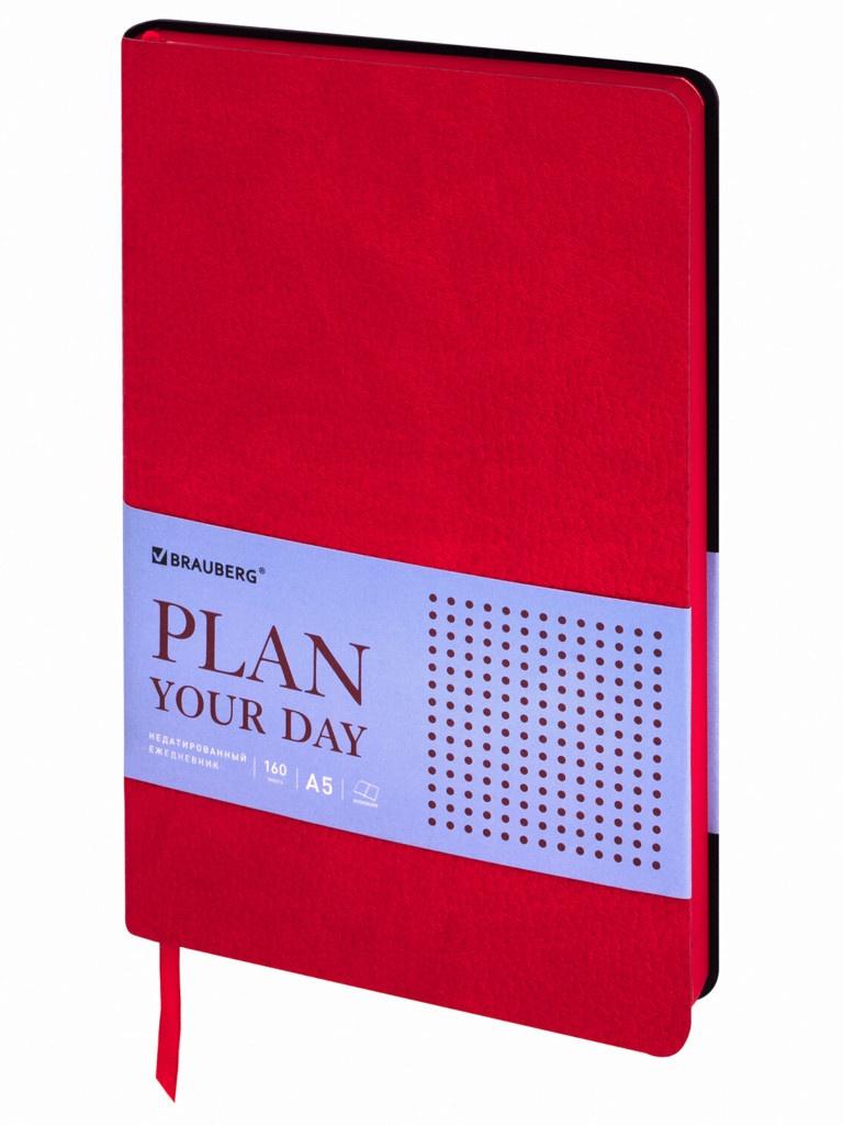 Ежедневник Brauberg Stylish А5 160 листов Red 111865