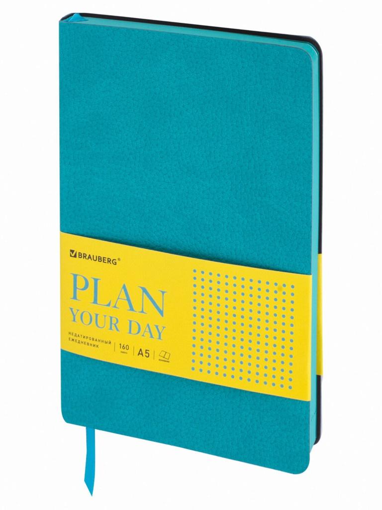 Ежедневник Brauberg Stylish А5 160 листов Turquoise 111862
