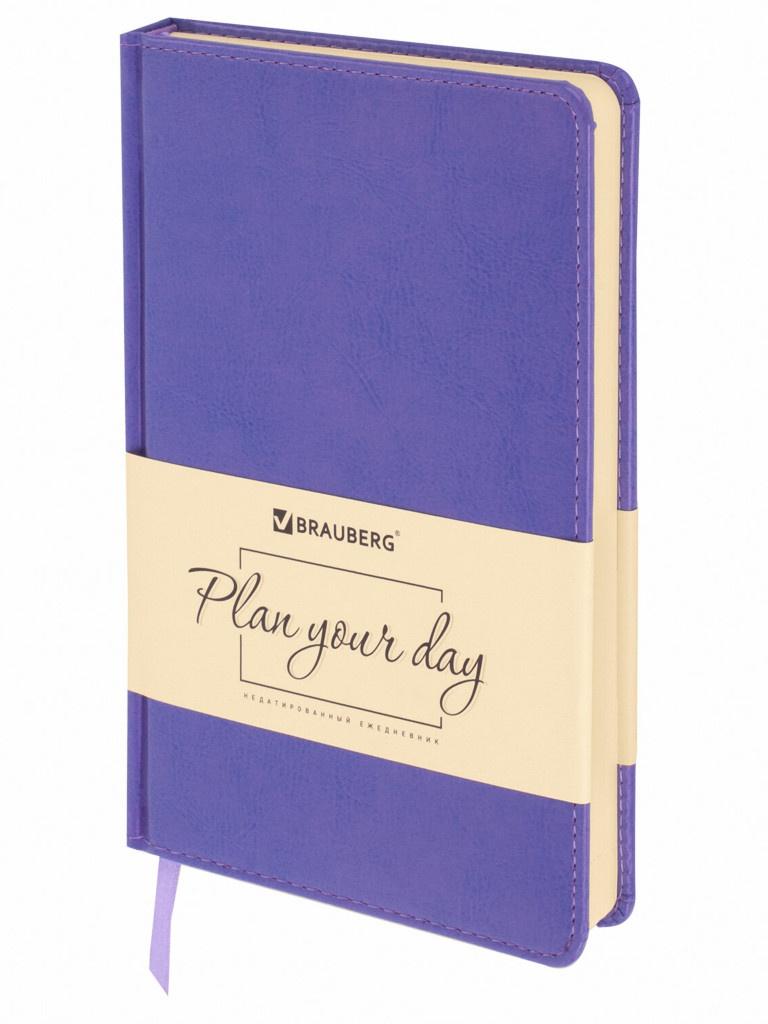 Ежедневник Brauberg Imperial А5 160 листов Purple 111854