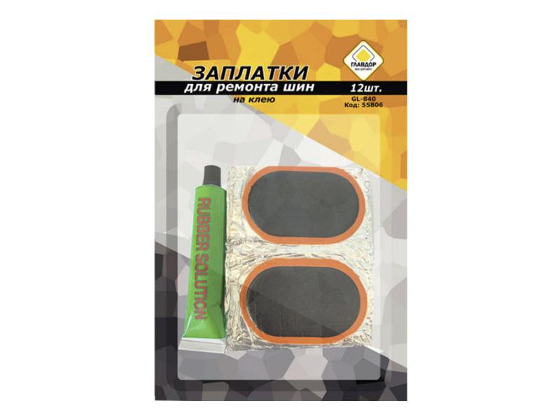 губка для мойки и полировки главдор gl 99 013 15x9x5cm 50047 Заплатки для ремонта шин на клею Главдор GL-840 12шт 55806
