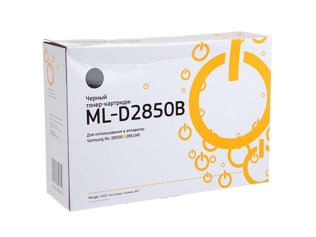 Картридж Bion ML-D2850B для Samsung ML-2850D/2851ND Black с чипом