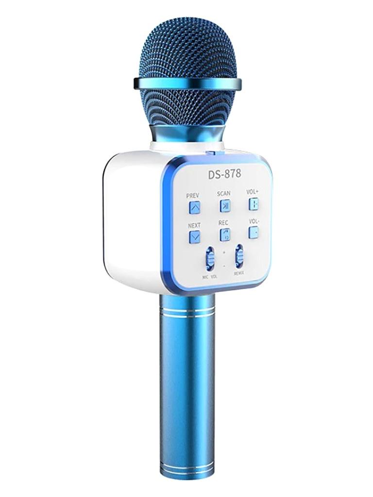Система караоке Activ DS878 Blue 127335