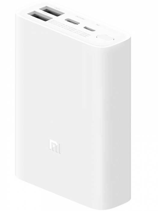 Внешний аккумулятор Xiaomi Mi Power Bank Pocket Edition 10000mAh White PB1022ZM