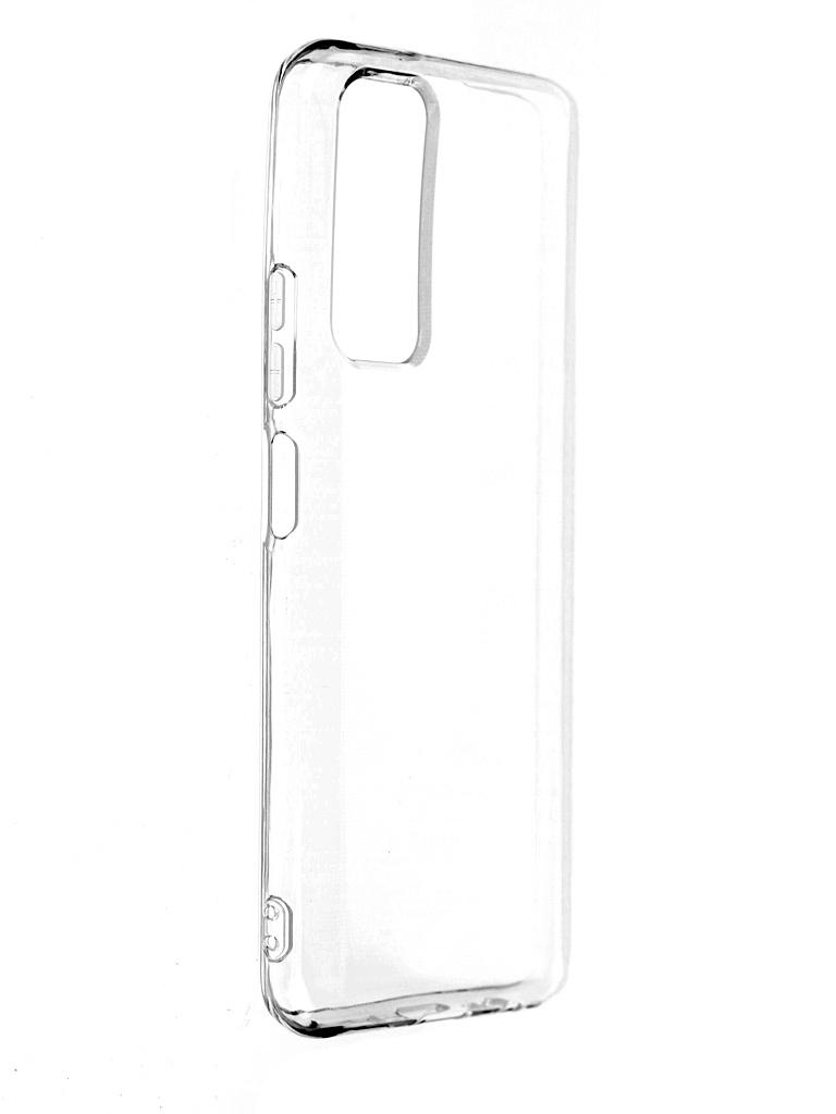 Чехол Neypo для Honor 10X Lite Clip Case Premium 1.5mm Transparent NCCP20099