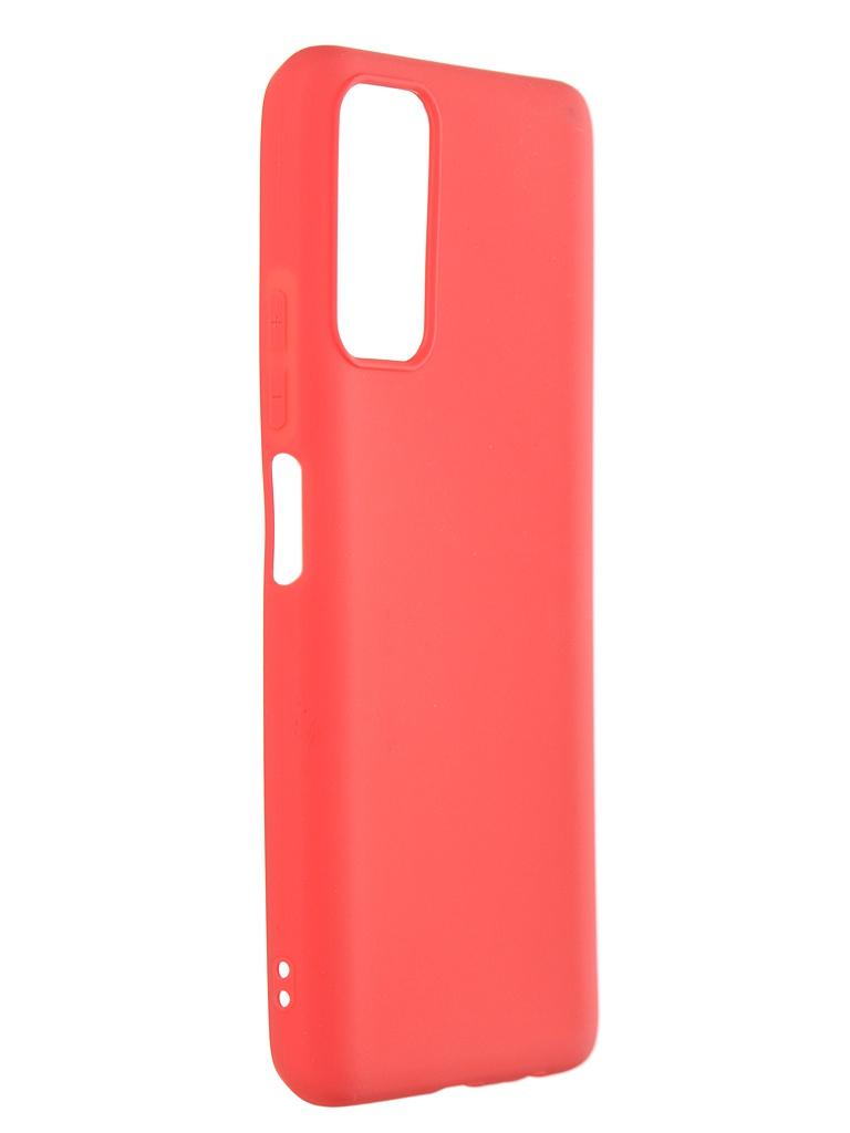 Чехол Neypo для Honor 10X Lite Soft Matte Silicone Red NST19969