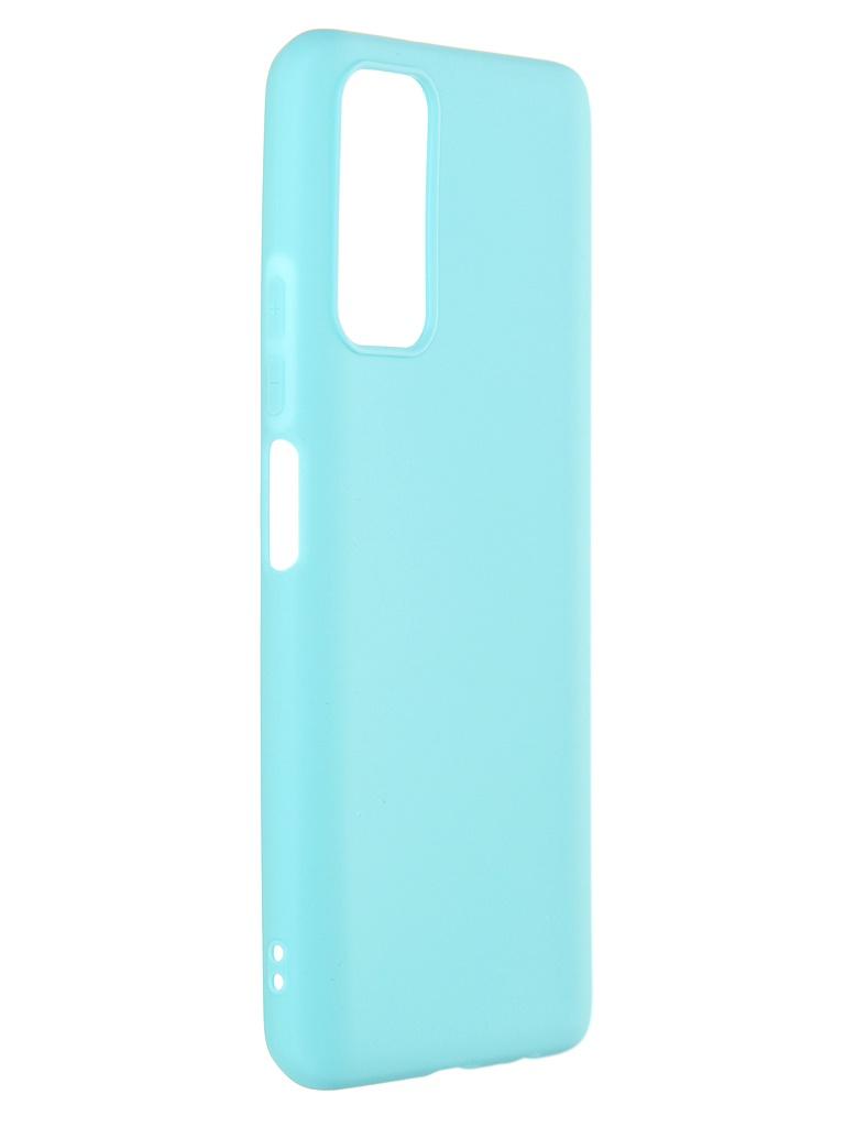 Чехол Neypo для Honor 10X Lite Soft Matte Silicone Turquoise NST19967