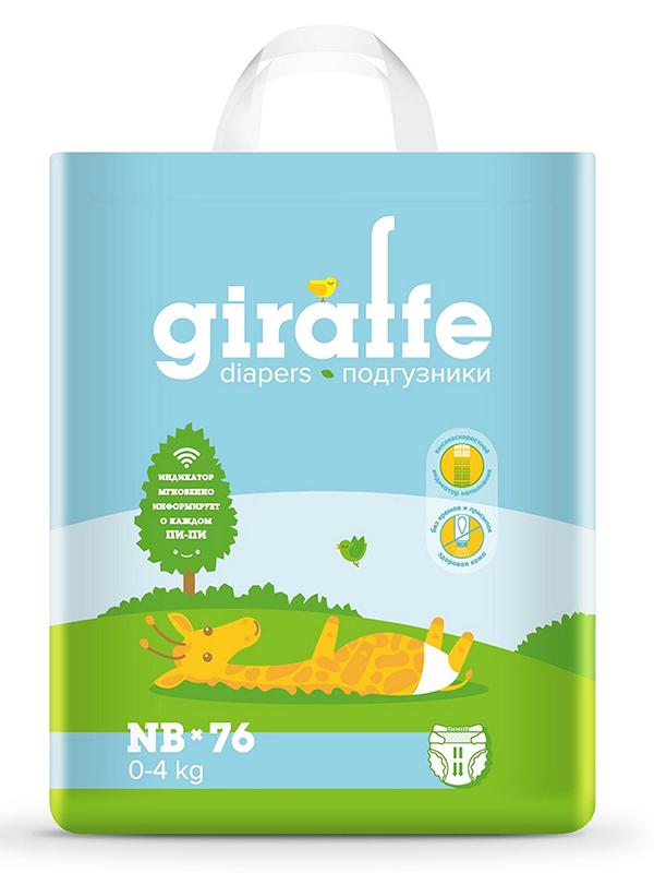 Фото - Подгузники Lovular Giraffe NB 0-4кг 76шт 429192 подгузники lovular giraffe s 3 8 кг 72 шт