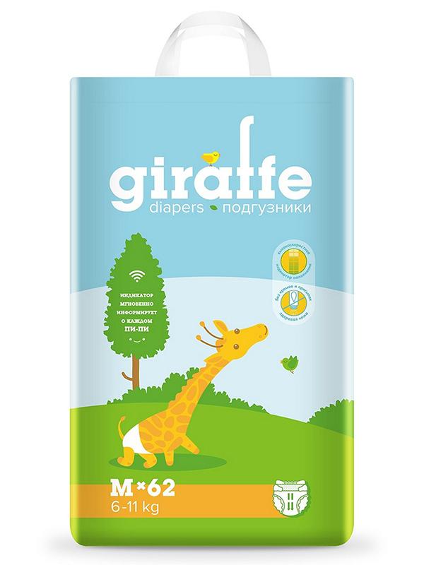 Фото - Подгузники Lovular Giraffe M 6-11кг 62шт 429194 подгузники lovular giraffe s 3 8 кг 72 шт