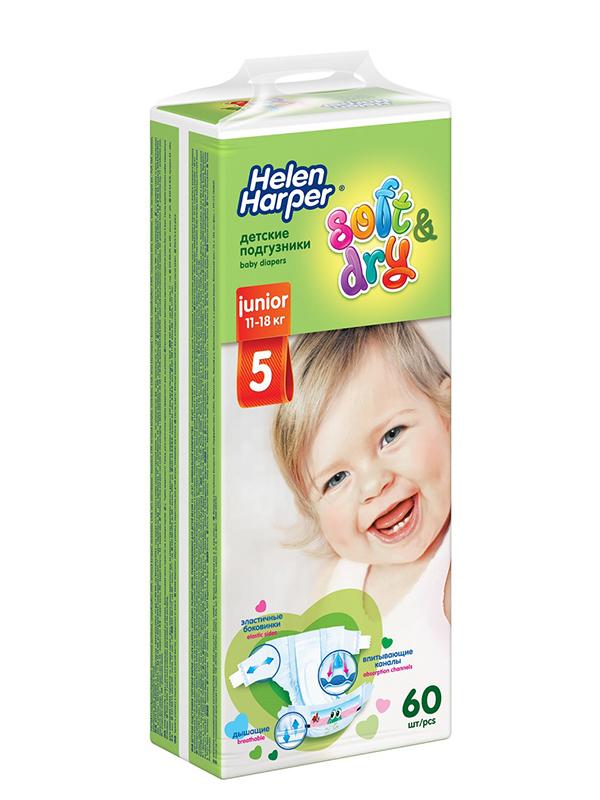 Подгузники Helen Harper подгузники Soft & Dry Junior (11-18 кг) 60 шт