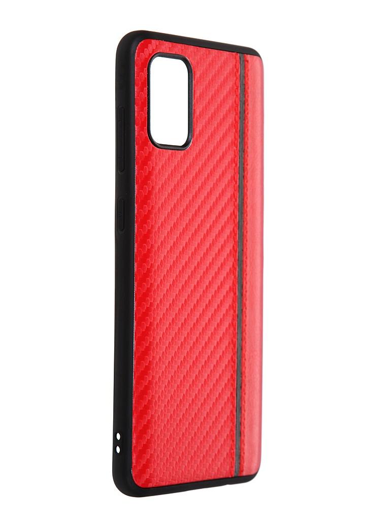 Чехол G-Case для Samsung Galaxy A31 SM-A315F Carbon Red GG-1238