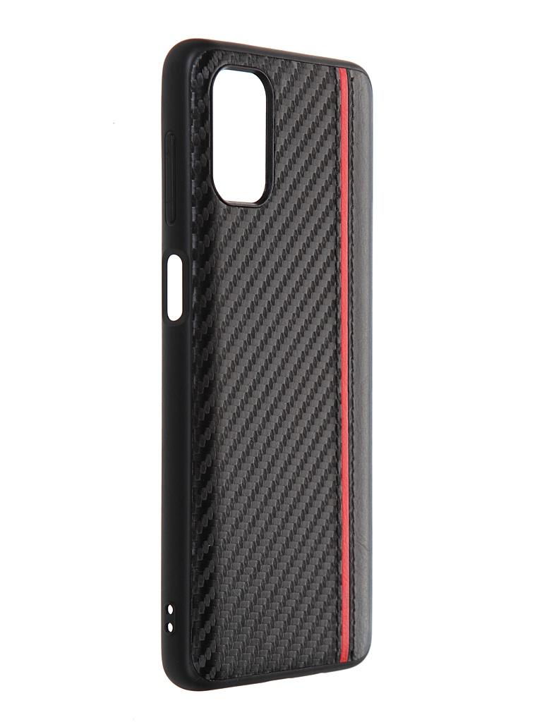 Чехол G-Case для Samsung Galaxy M51 SM-M515F Carbon Black GG-1294