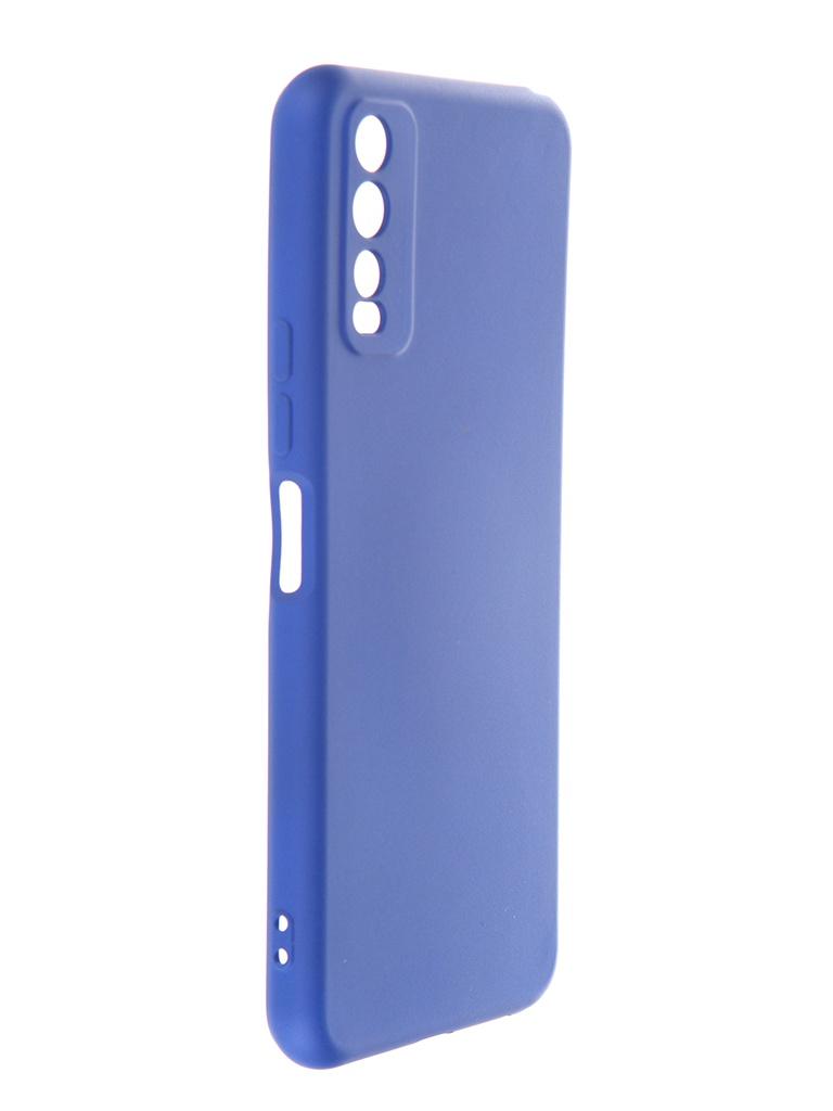Чехол DF для Vivo Y20 с микрофиброй Silicone Blue vOriginal-04