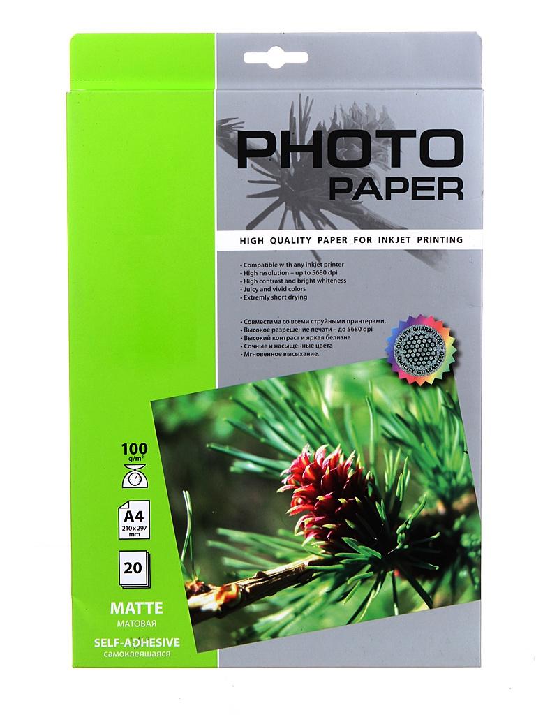 Фотобумага Cactus A4 100g/m2 матовая самоклеющаяся 20 листов CS-MSA410020
