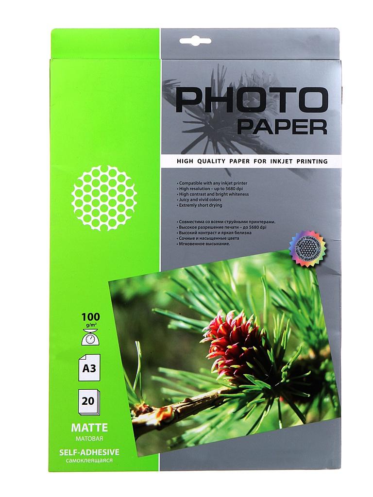 Фотобумага Cactus A3 100g/m2 матовая самоклеющаяся 20 листов CS-MSA310020