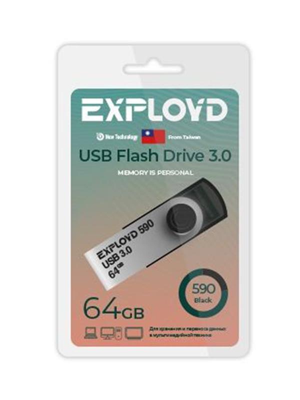 USB Flash Drive 64GB Exployd 590 EX-64GB-590-Black