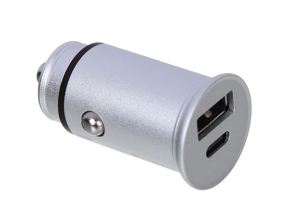 Зарядное устройство Baseus Circular Metal PPS Quick Charger 30W Silver CCYS-C0S