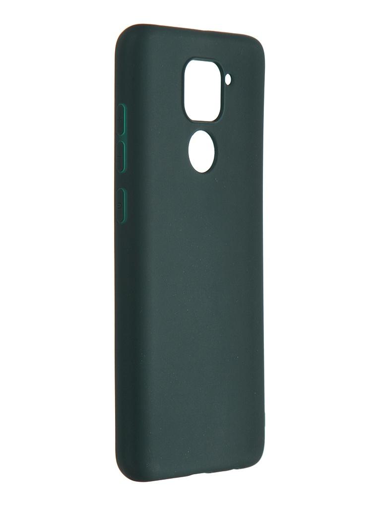 Чехол Red Line для Xiaomi Redmi Note 9 Ultimate Green УТ000022565