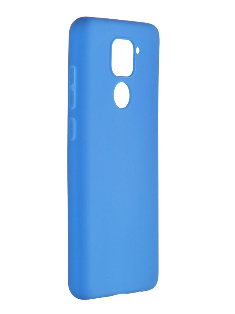 Чехол Red Line для Xiaomi Redmi Note 9 Ultimate Light Blue УТ000022563