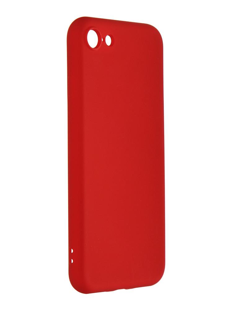 Чехол mObility для APPLE iPhone SE 2020 Soft Touch Red УТ000020622