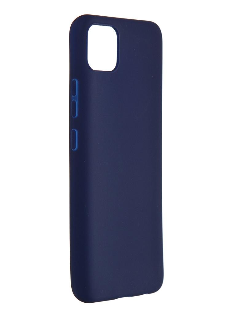 Чехол Red Line для Realme C11 Ultimate Blue УТ000022329